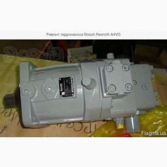 Ремонт гидронасоса Bosch Rexroth A4VG