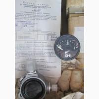 Манометр электрический дистанционный ЭДМУ-1