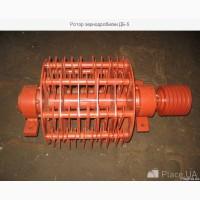 Ротор зернодробилки ДБ-5