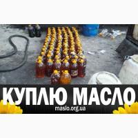 Куплю фритюр, отработанное подсолнечное масло, самовывоз, пересылка, вся Украина, Харьков