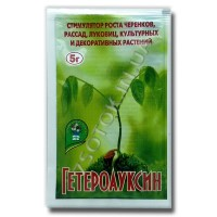 Гетероауксин (аналог корневин) 5г