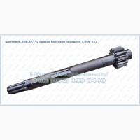 Шестерня 25Ф.39.110 правая бортовой передачи Т-25Ф ХТЗ