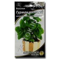 Семена базилика «Гурман мятный» 0.2 г