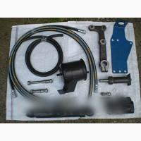 Комплект переоборудования МТЗ Д-240 рулевого управления на дозатор (гидроруль)