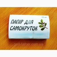 Бумага для самокруток/сигаретная бумага ОПТОМ и В РОЗНИЦУ Беларусь