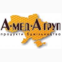 Куплю МЕД оптом Кіровоградська, Черкаська області