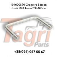 10400089 Хомут для балки Gregoire Besson