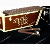 Коричневые сигаретные гильзы SILVER STAR! Элитные гильзы Сильвер Стар