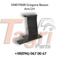 104019600 Кронштейн борони лівий Gregoire Besson