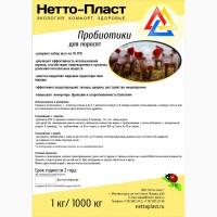 Несменяемая подстилка Нетто Пласт для животных, Акция 380 гр