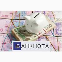 Кредит с любой кредитной историей Киев