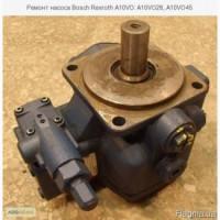 Ремонт насоса Bosch Rexroth A10VO: A10VO28, A10VO45