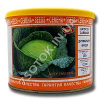Семена капусты «Дитмаршер Фрюер» 200г (Vitas)