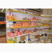 Запчасти и комплектующие для холодильного оборудования