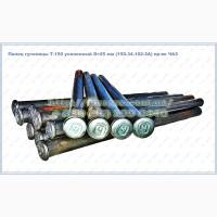 Палец гусеницы Т-150 (усиленный) D=25 мм (150.34.102-2А) пр-во ЧАЗ