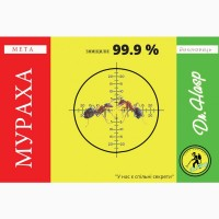 Боротьба з мурахами в Києві та Київській області. Компанія Dr.Hasp