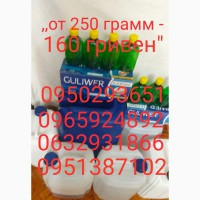 Продам термостойкий ароматизированный консервант для обработки табака и тютюну