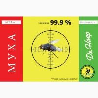 Боротьба з мухами в Києві та Київській області. Компанія Dr.Hasp