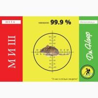 Знищення мишей в Києві та Київській області. Dr.Hasp