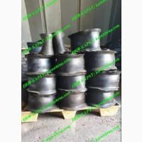 Флиппера ободная лента 475-533 (1300-530-533) БШК, ДШЗ (45см)