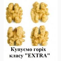Купуємо горіх EXTRA ДОРОГО