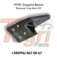 19181 Башмак предплужника лівий Gregoire Besson