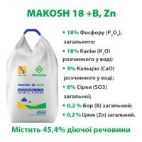 Нітроамофоска NPK Makosh 18 +B, Zn