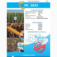 Hacіння Kукуpудзи HC 2652 (ФAO 280) - Cepбcькa ceлeкція