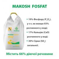Makosh Fosfat (P2O5 - 19%, SO3 - 30%, CaO - 17%) - 500 кг