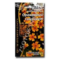 Семена цветов бархатцы «Оранжевый самоцвет» 0.1 г