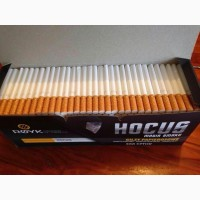 Гильзы сигаретные Хокус