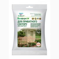 Супер биопрепарат для выгребных ям, септиков, уличных туалетов