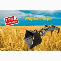 Фронтальный погрузчик КУН для тракторов МТЗ, ЮМЗ, Т-40 - Марвэл 2200