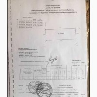 Продажа земельного участка под застройку под Киевом. 27км от метро Ле