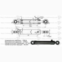 Гидроцилиндр цс МТЗ 80-82 рулевого управления 50 25 200