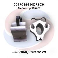 00170164 Кліпса 50 срібна Хорш