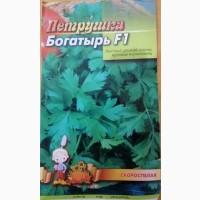 Петрушка Богатырь 20г
