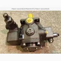 Ремонт насоса Bosch Rexroth A11V, Ремонт насоса Bosch