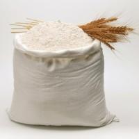 Мука пшеничная розница опт продам Днепр