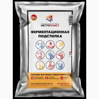 Феркментационная подстилка Нетто Пласт
