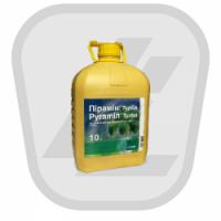 Пирамин турбо гербицид 10 л. цена за л