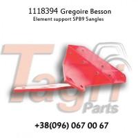 1118394 Кронштейн грядиля 5 кутів Gregoire Besson