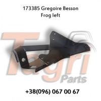 173385 Корпус плуга лівий Gregoire Besson