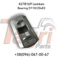 4278169 Пластина опорна Lemken
