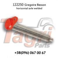 122250 Вісь горизонтальна Gregoire Besson