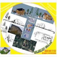 Проектування дома ескіз намірів забудови будівництво під ключ, енергоефективні раціональні