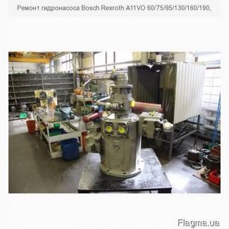 Ремонт гидронасоса Bosch Rexroth A11VO 60/75/95/130/160/190