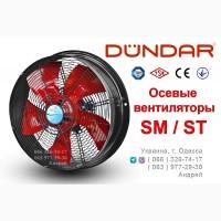 Осевые настенные вентиляторы DUNDAR серии SM / ST