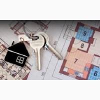 Строительство домов, проекты. Строительство домов Харьков