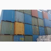 Продам морские контейнера 40 фут DV/HC р.12х2.6х2, 6/2.9м